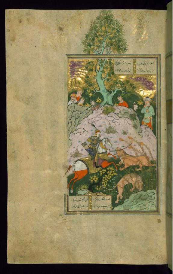 Bahram Gur Hunts Lions