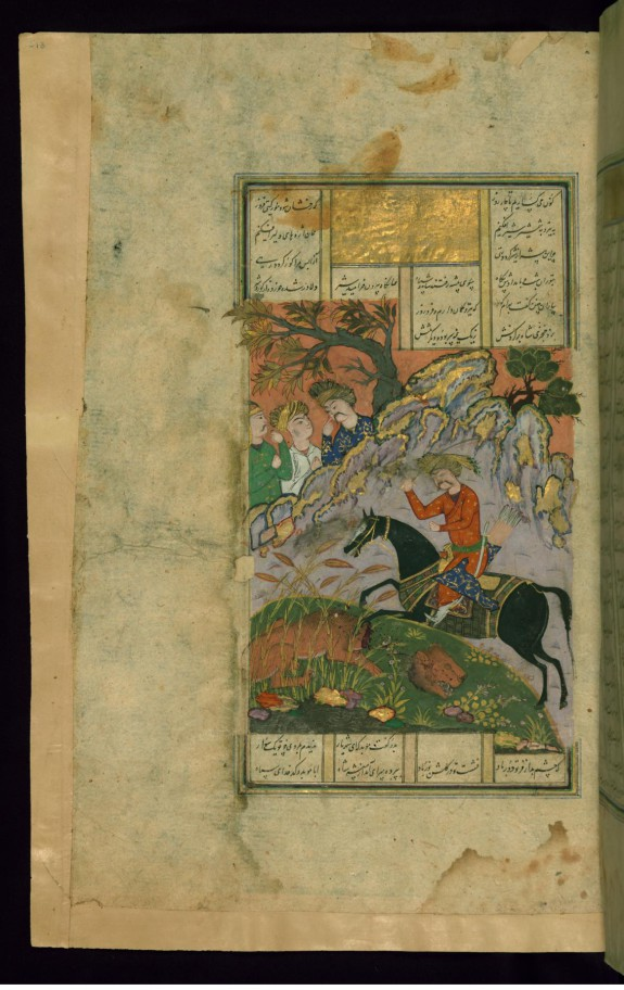 Bahram Gur Decapitates a Lion
