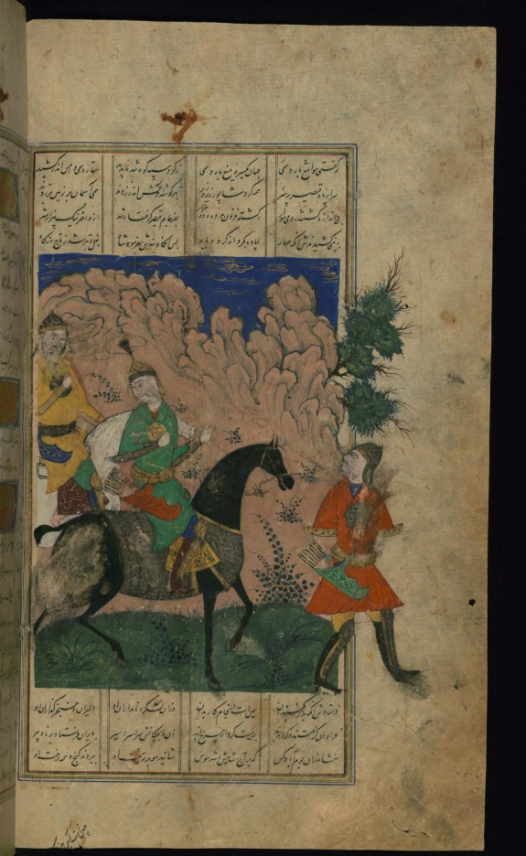 Shapur Captures the King of Rum