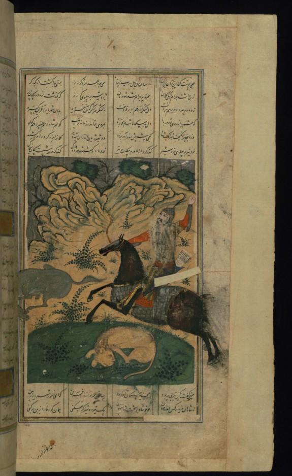 Bahram Gur Hunting