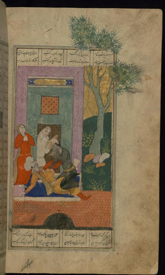 Mihr Hurmuzd Kills Khusraw Parviz