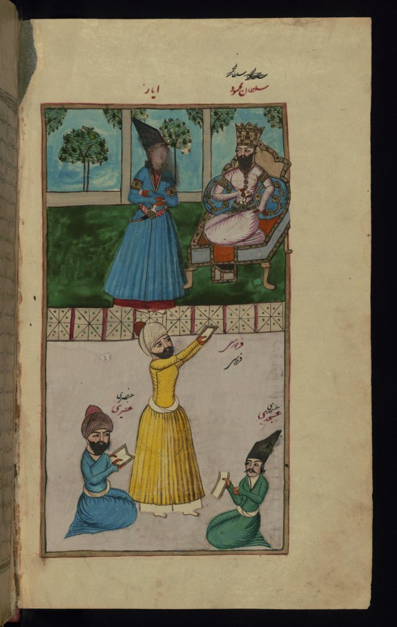 Sultan Mahmud of Ghazni; Iyaz (His Slave); and the Poets Firdawsi, 'Unsuri, and 'Asjadi