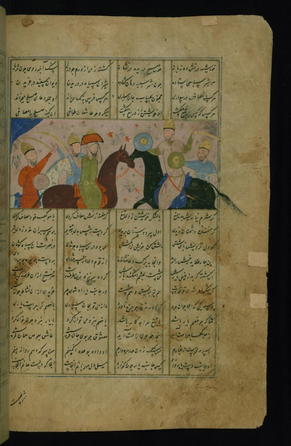 Nawfal and his Men Attack Laylá's Tribe