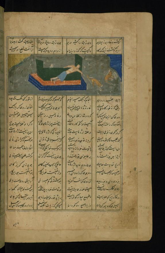 Majnun Lies Dead on Laylá's Tomb