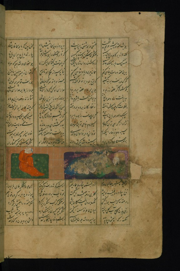 Rawshanak, the Daughter of Darius, and Alexander the Great Sleep in their Bridal Chamber