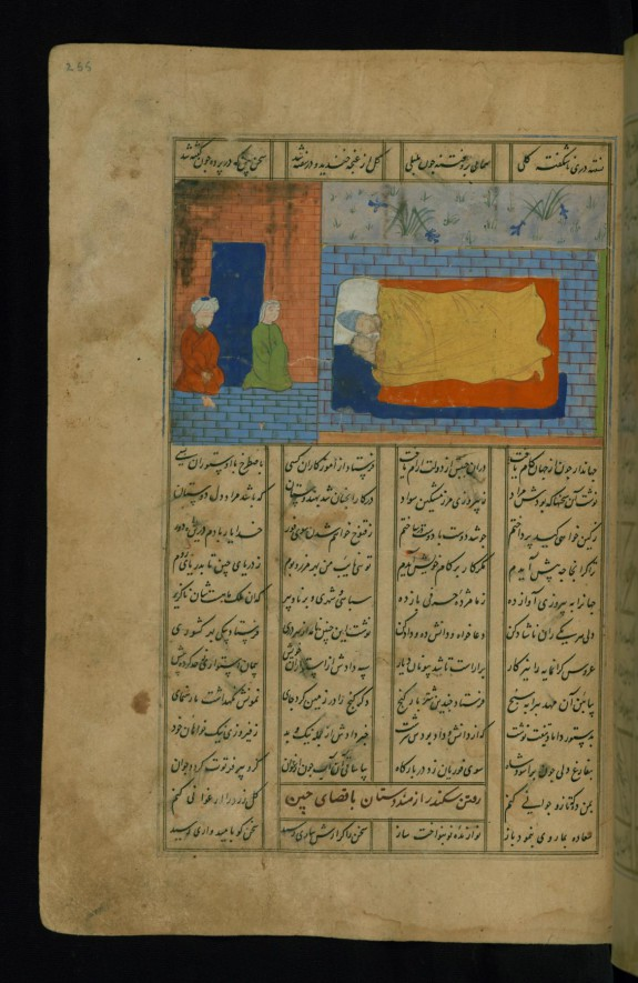 Alexander the Great in Bed with an Indian Girl Given to him by the Indian King Kaydi