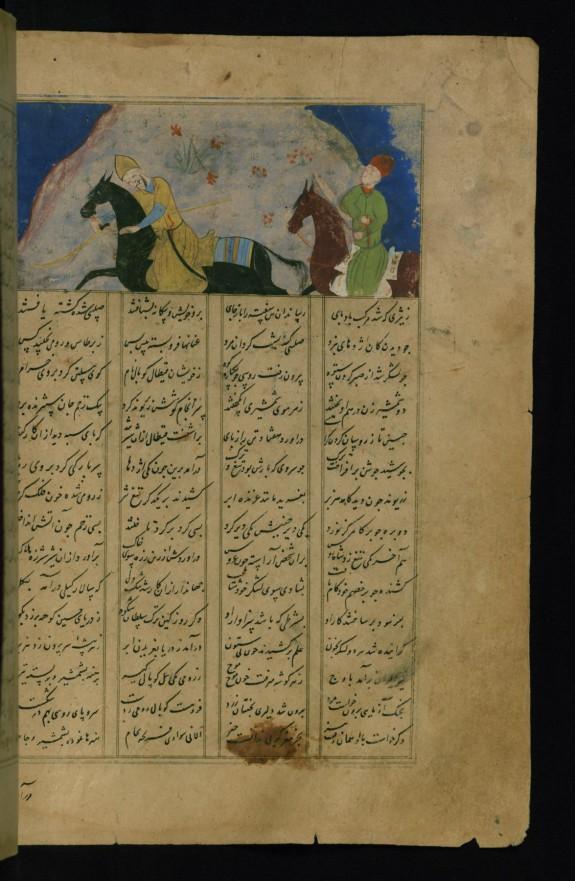 A Russian Warrior Pursues the Persian Warrior Zarirvand