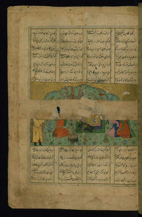 Shapur Shows Shirin Khusraw's Portrait