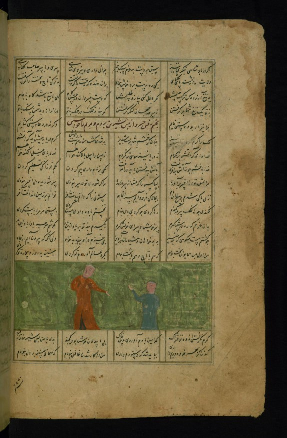 Khusraw and the Roman Emperor