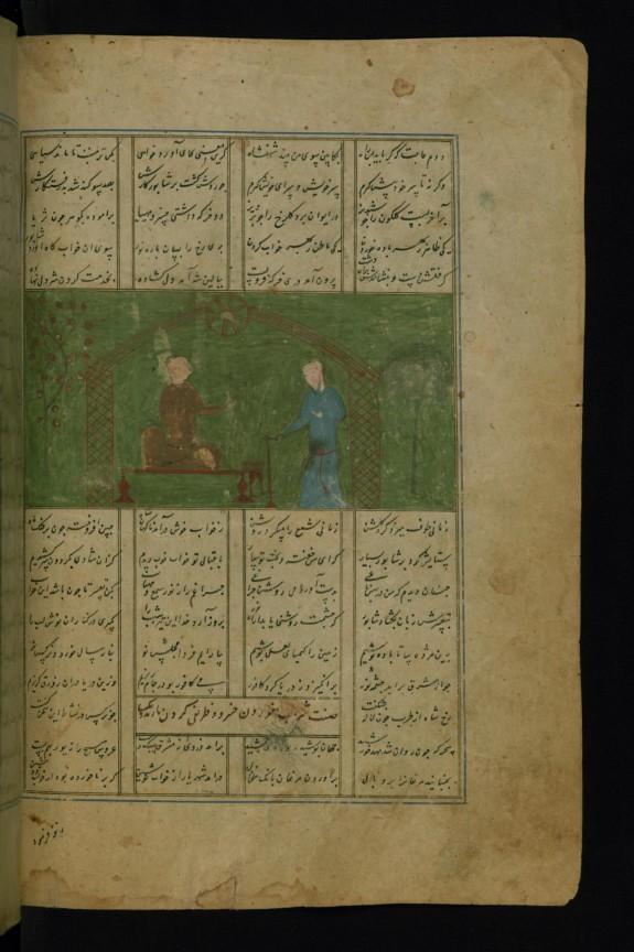 Shapur and Shirin in Conversation