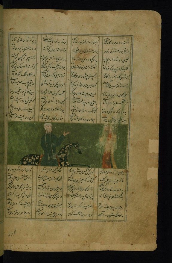Khusraw Declines the Prophet Muhammad's Attempt to Covert him to Islam in a Dream