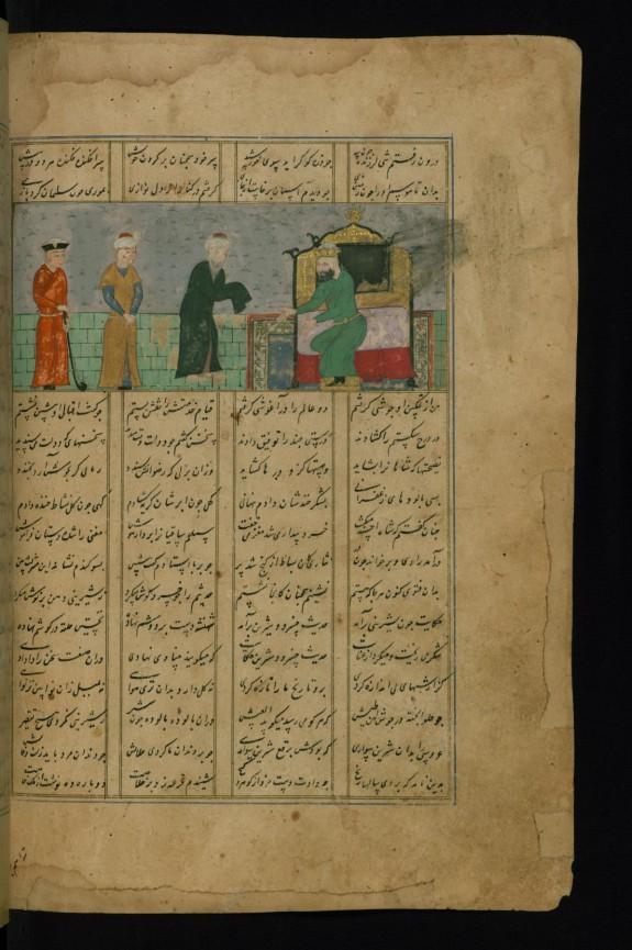 King Qizil Arslan Welcomes the Poet Nizami