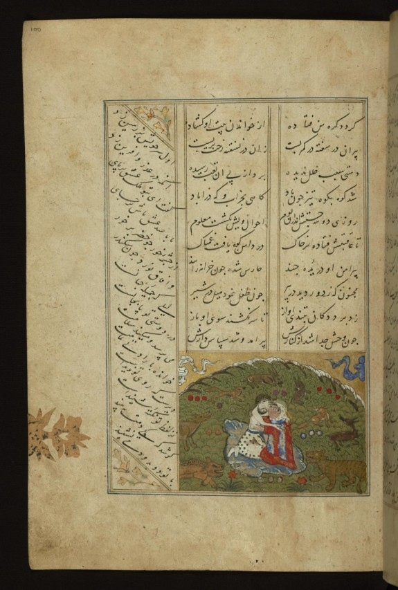 Laylá and Majnun Reunited in the Wilderness