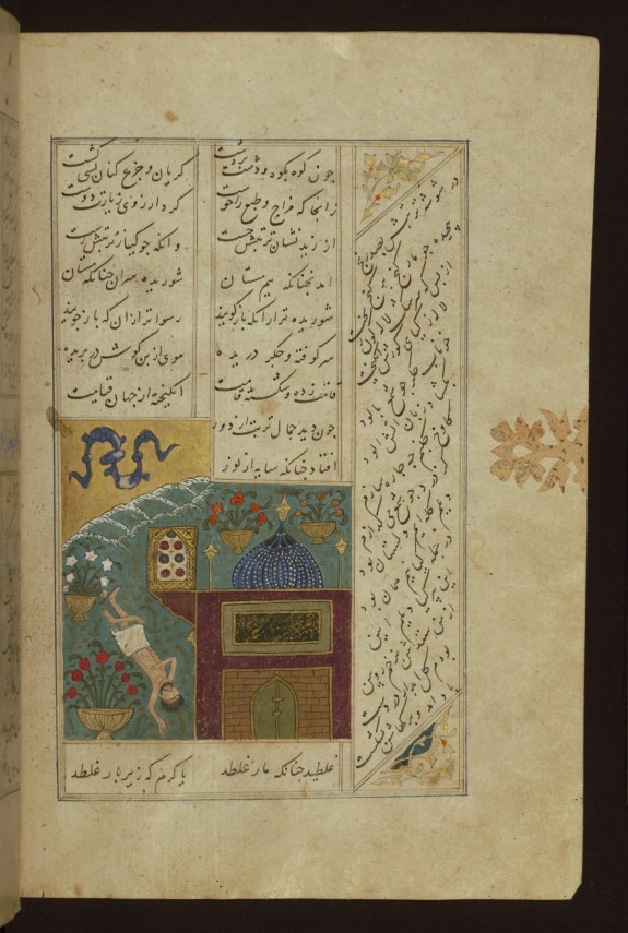 Majnun Fainting at Laylá's Tomb