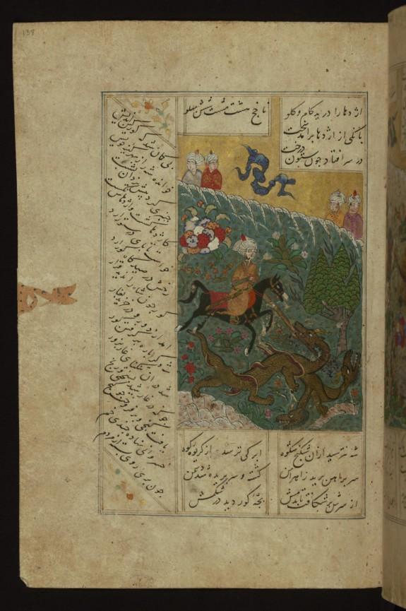 Bahram Gur Killing a Dragon