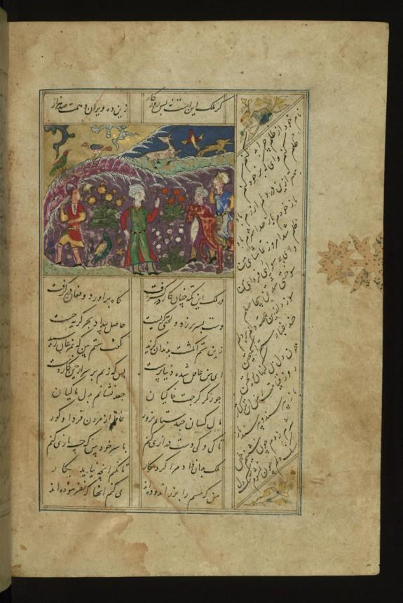 King Nushirvan Hunting with Dastur, his Vizier