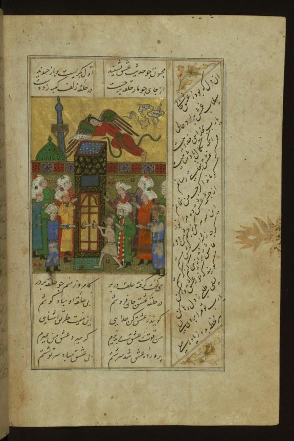 Majnun Brought to the Ka'ba in Mecca