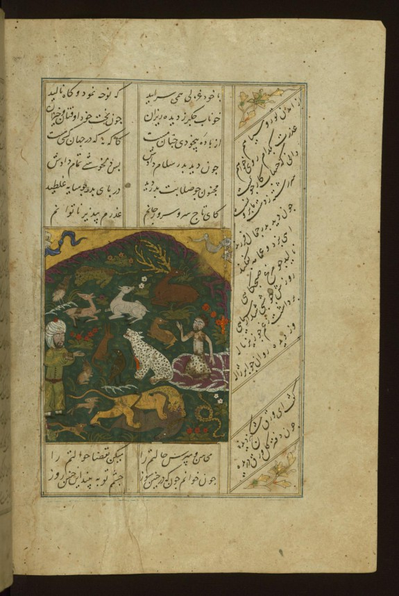 Majnun Visited by his Father