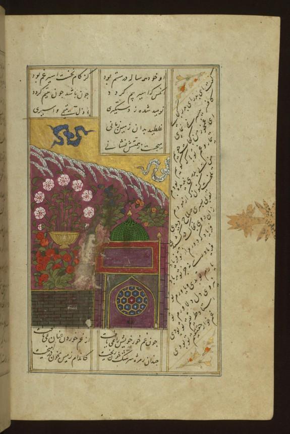 Majnun Visiting his Father's Tomb