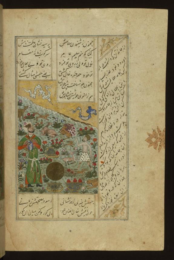 Salim, a Youth from Baghdad, Visiting Majnun