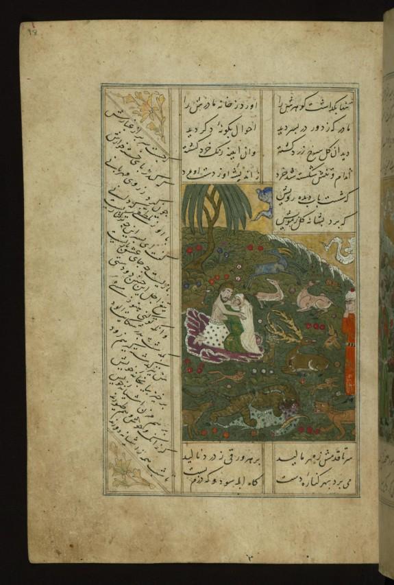 Majnun Meeting his Mother in the Presence of Salim