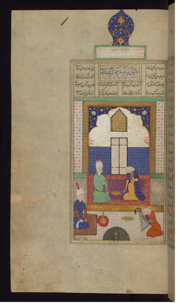 Bahram Gur in the Blue Pavilion