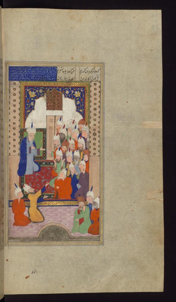 Hermes Debates with 70 Greek Scholars