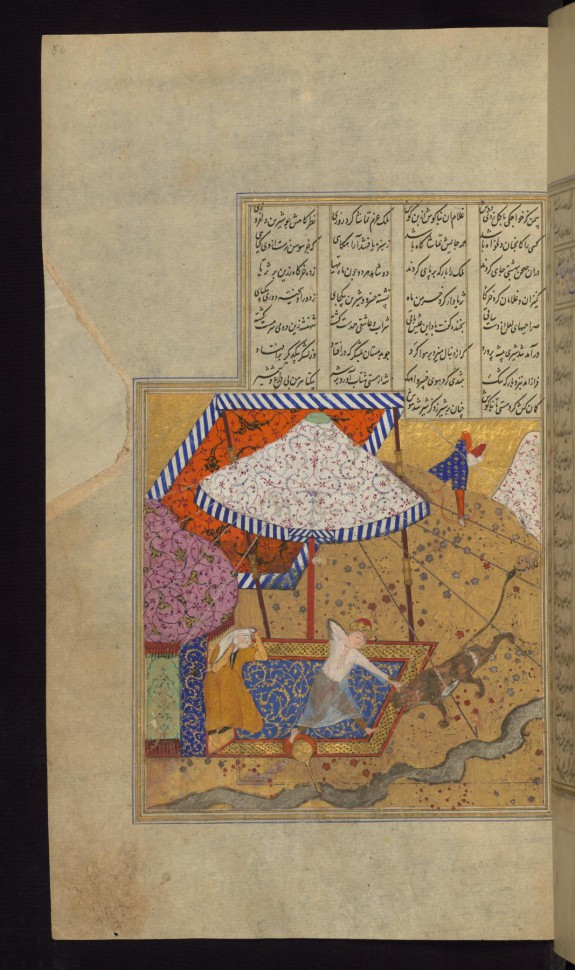 Khusraw Kills a Lion Outside Shirin's Tent