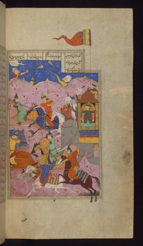 Khusraw Fights Against Bahram Chubinah
