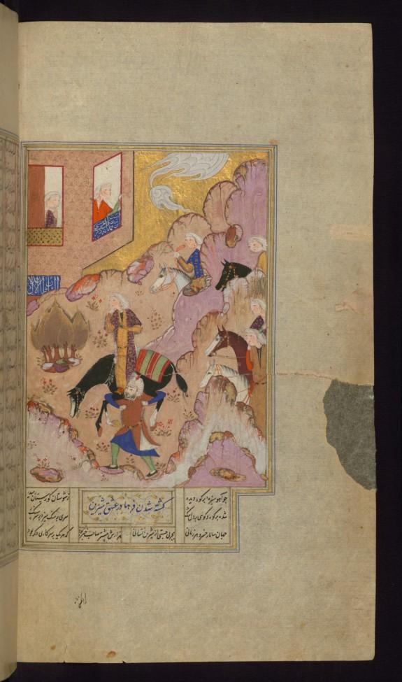 Farhad Carries Shirin on Her Horse