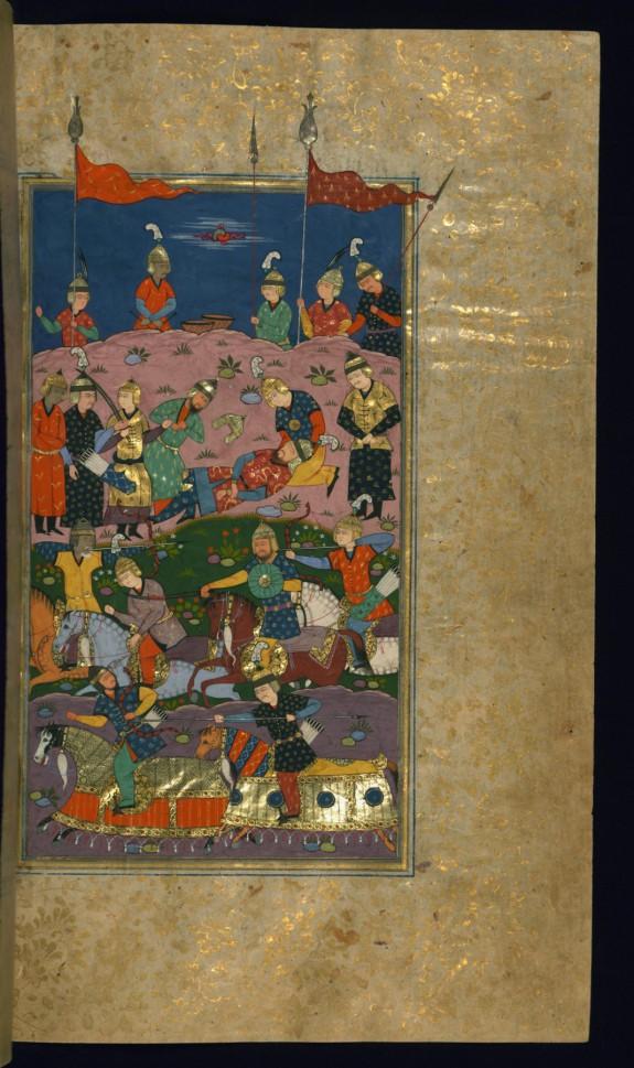 Death of King Darius