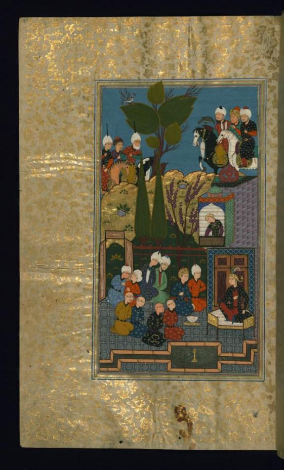 Khusraw Announcing his Marriage to Shakar