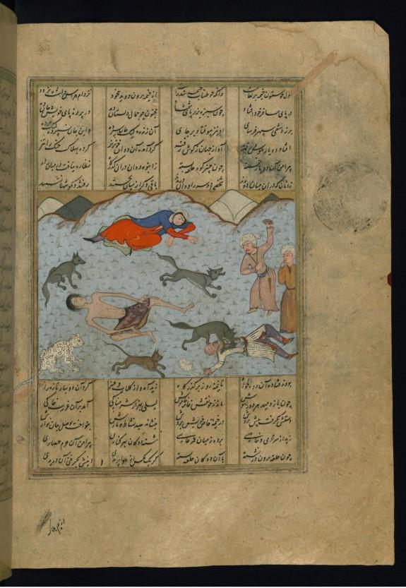 Laylá and Majnun Faint at the Sight of Each Other