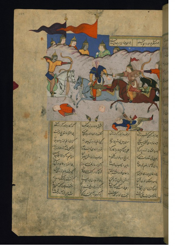 Alexander the Great Defeats the Army of the Persian King, Darius