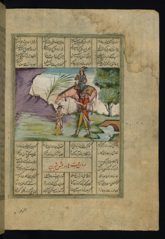 Farhad Carries Shirin and her Horse