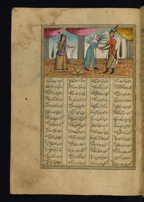 Khusraw is Led by an Old Woman to Shirin