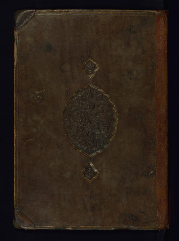 Binding from Five Poems (Quintet)
