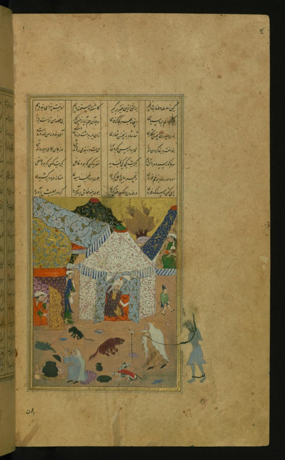 Majnun, in Chains, is Led by the Old Woman to Laylá's Tent