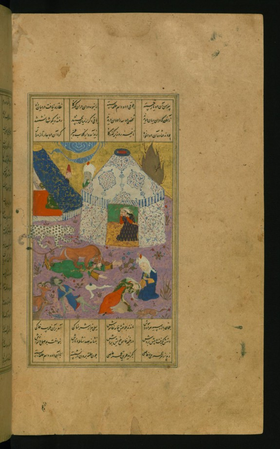 Laylá and Majnun Fainting at the Sight of Each Other