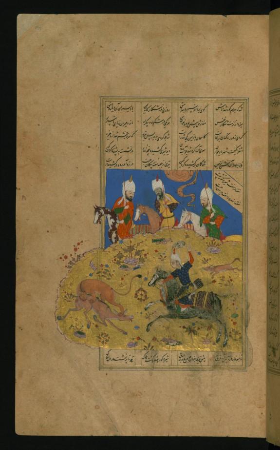 Bahram Gur Killing a Lion and a Wild Ass