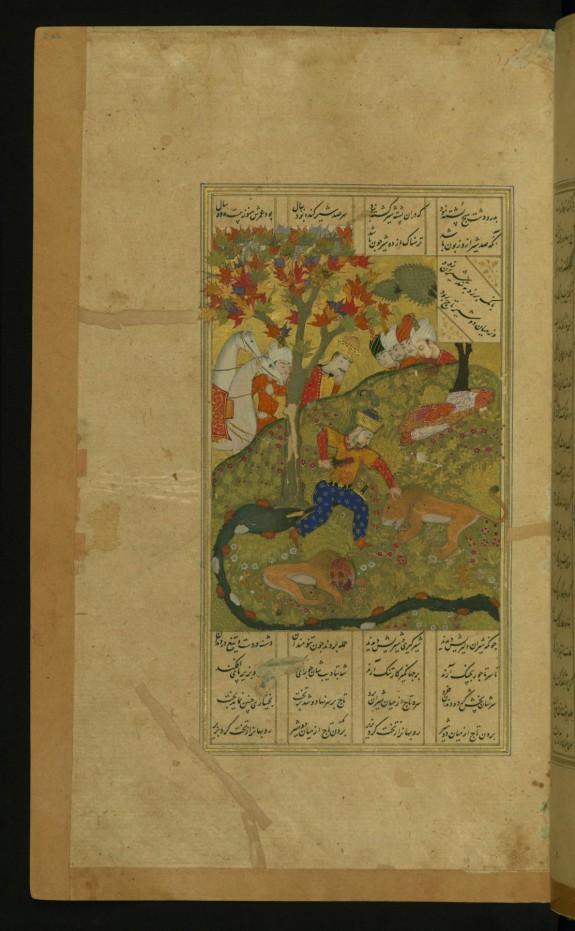 Bahram Gur Killing Two Lions