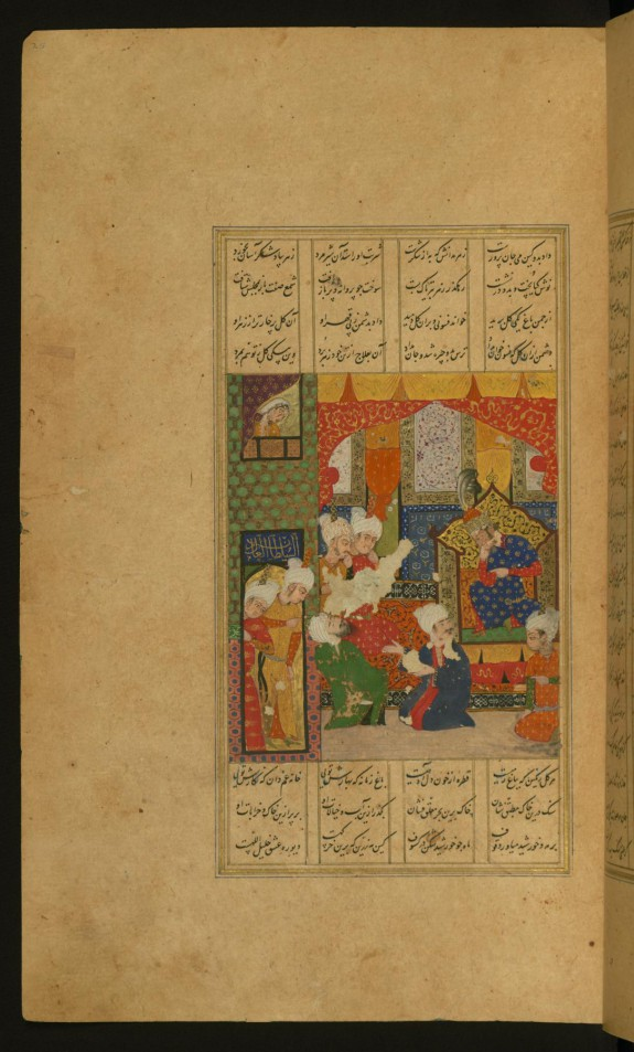 Two Scholars Quarreling