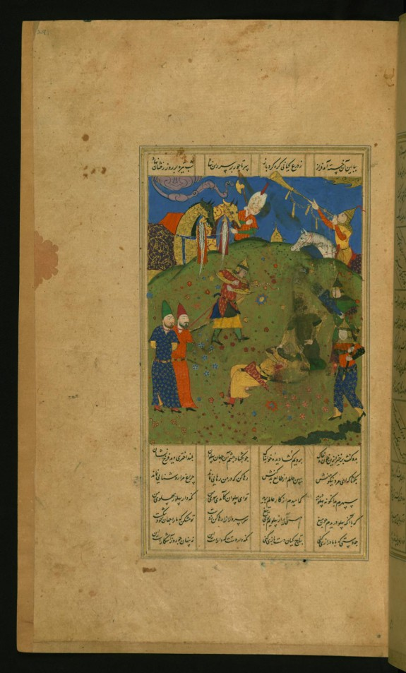 The Death of King Darius