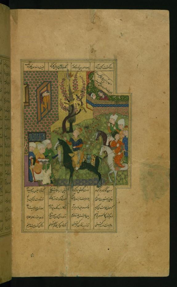 Khusraw Arriving at Shirin's Palace