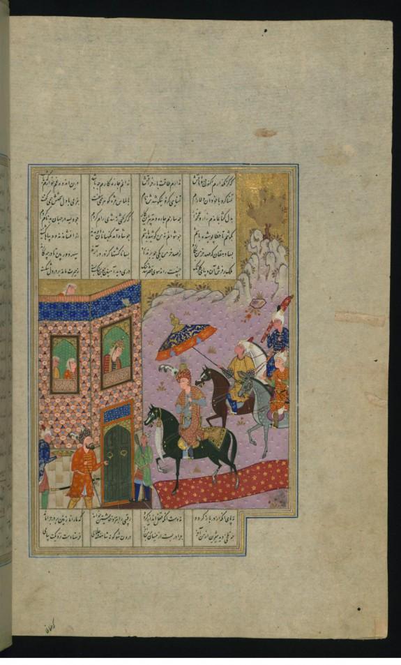 Khusraw Comes to Visit Shirin at her Palace