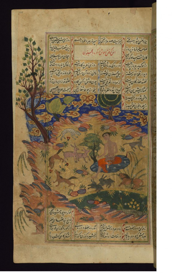 Majnun in the Wilderness Surrounded by Animals