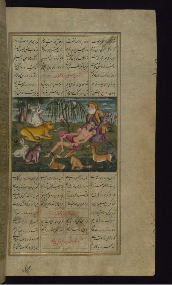 Salim Visits Majnun in the Wilderness