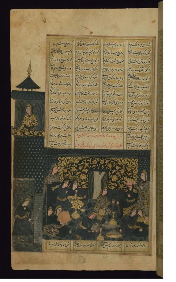 Bahram Gur in the Black Pavilion