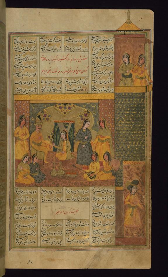 Bahram Gur in the Yellow Pavilion