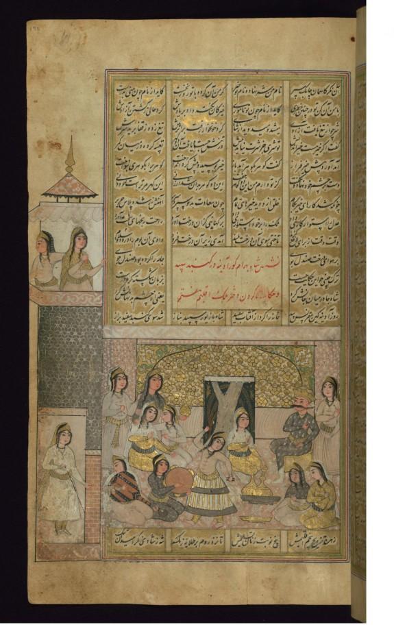 Bahram Gur in the White Pavilion